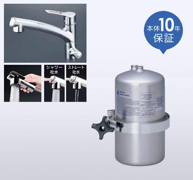 MODEL-D400BA